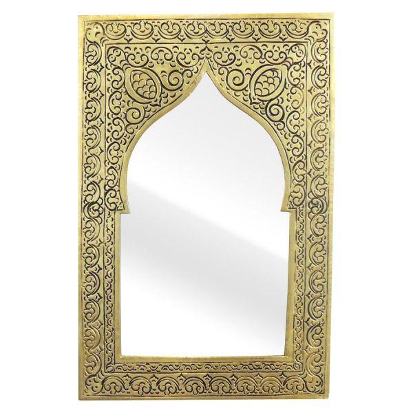 Orientalischer Messing Spiegel