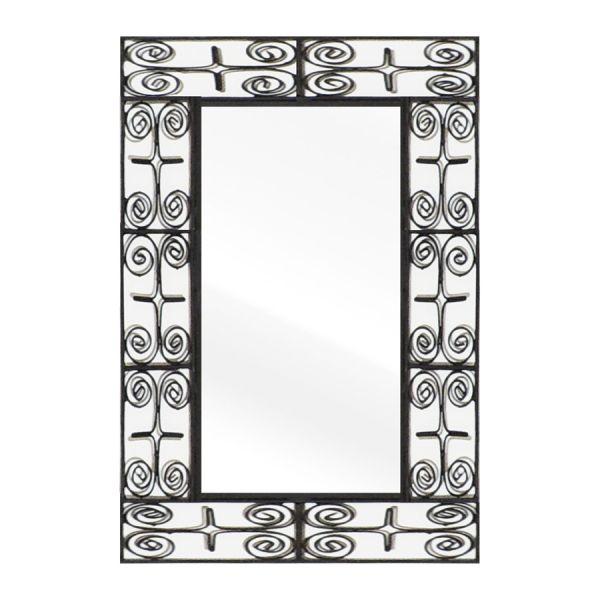 Orientalischer Spiegel Schmiedeeisen