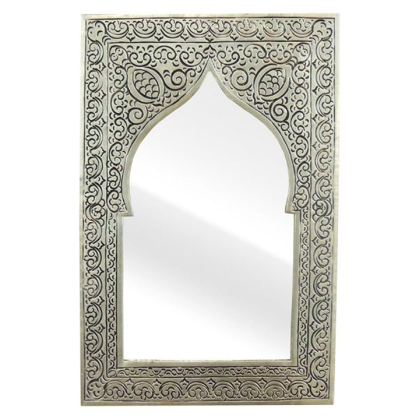 Arabischer Messing Spiegel - Silber